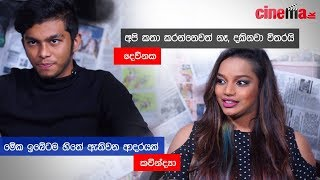 Discussion with Kavindya Adikari & Devnaka Porage