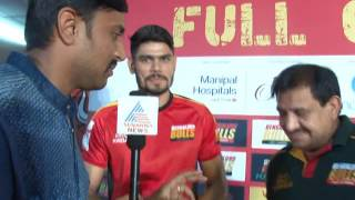 Bangalore Bulls Super Raider Rohit Kumar & Coach With Me
