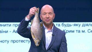 Нота Украины. Время покажет. Фрагмент выпуска от 24.12.2019