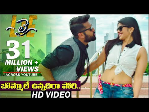 Bombhaat Full Video Song | Lie Video Songs | Nithiin, Megha Akash