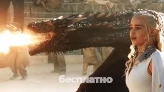 Игра Престолов (2017) смотрите сериал на www.tvinti.com