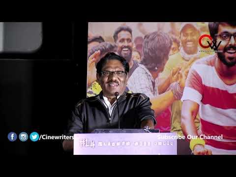 Bharathiraja Speech At Ayngaran Audio Launch|G.V. Prakash Kumar | Raviarasu | Mahima Nambiar