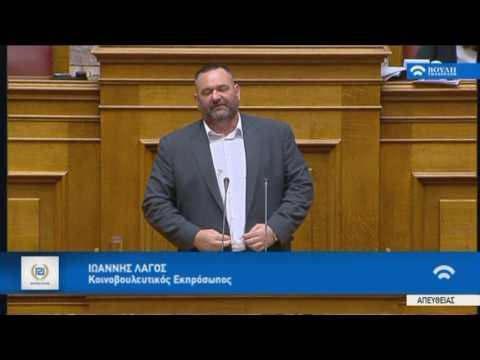 Γ. Λαγός: Εξυπηρετείτε τα συμφέροντα των τούρκων και όχι των Ελλήνων!