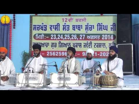 Sant Baba Sucha Singh ji - 12th Barsi (2014) :  Students of Jawaddi Taksal : Bhai Dilbag Singh