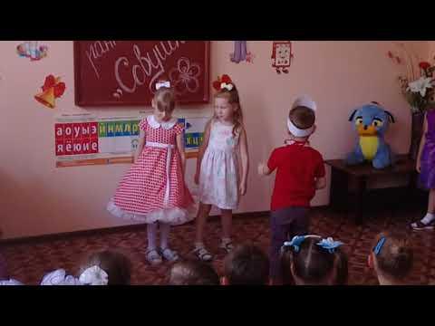 """Азбука""(с букварём уселись куклы на лугу). Автор слов - Тамара Потапенко"