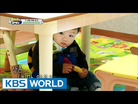5 siblings' house - We came to the psychological counseling center (Ep.130 | 2016.05.22)