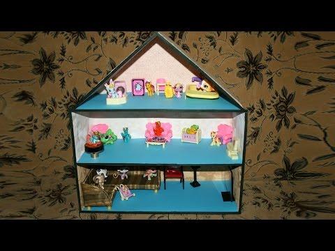 видео: Как сделать домик для Лпс.Май Литл Пони. how to make a dollhouse