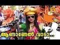 ആണാണേൽ വാടാ | Latest Rss Song 2018 | Aananel Vaada | HQ Video Song | Malayalam Lyrics Video Song