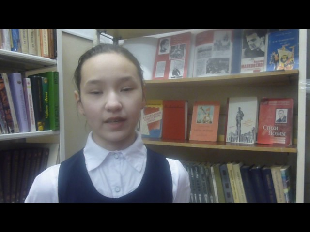 Изображение предпросмотра прочтения – БахараРахимова читает произведение «Песня-молния» В.В.Маяковского
