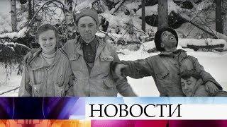 """Программа """"На самом деле"""" продолжает расследование гибели студентов на перевале Дятлова."""