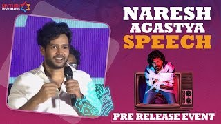 Naresh Agastya Speech   Mathu Vadalara Pre Release Event   Sri Simha   Kaala Bhairava