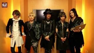 ROCK MUSIC NAVIGATION SITE【Vif】にニューアルバム『IDEAL』をリリー...