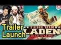 Tere Bin Laden Dead Or Alive Hindi (2016) - Official Trailer Launch