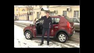 Наши тесты - Renault Sandero Stepway (Тест-драйв)(Наши тесты - Renault Sandero Stepway (Тест-драйв) Больше тест-драйвов каждый день - подписывайтесь на канал - http://www.youtube.co..., 2013-11-20T14:41:44.000Z)