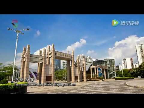 广东江门 [Jiangmen, Guangdong]
