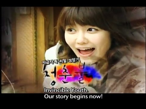 Invincible Youth | 청춘불패