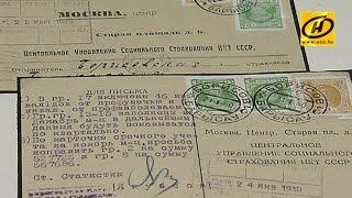 Редкие марки и награды Льва Колосова и Егора Филиповича