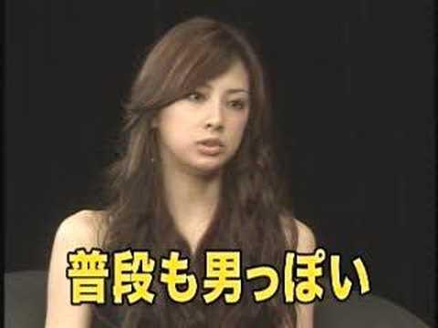 Keiko Kitagawa - FF3: Tokyo Drift Interview Part1