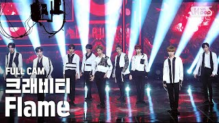[안방1열 직캠4K] 크래비티 'Flame' 풀캠 (CRAVITY Full Cam)│@SBS Inkigayo_2020.09.13.