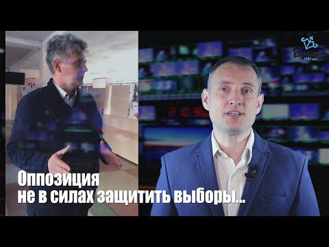 Фальсификация, вбросы и принуждение к голосованию в Беларуси