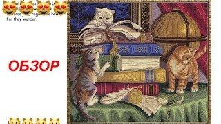 Котята с книгами. РАNNA. ОБЗОР. Вышивка крестом.