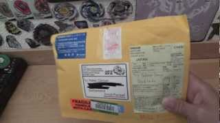 MYSTERY PACKAGE FROM AKIRASDADDY! - peterpower12