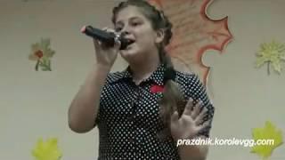 Сценка Песня3 Концерт на день Учителя  школа  №124