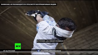 Новый Абу-Грейб? В объектив фотографа попали пытки пленных в Ираке