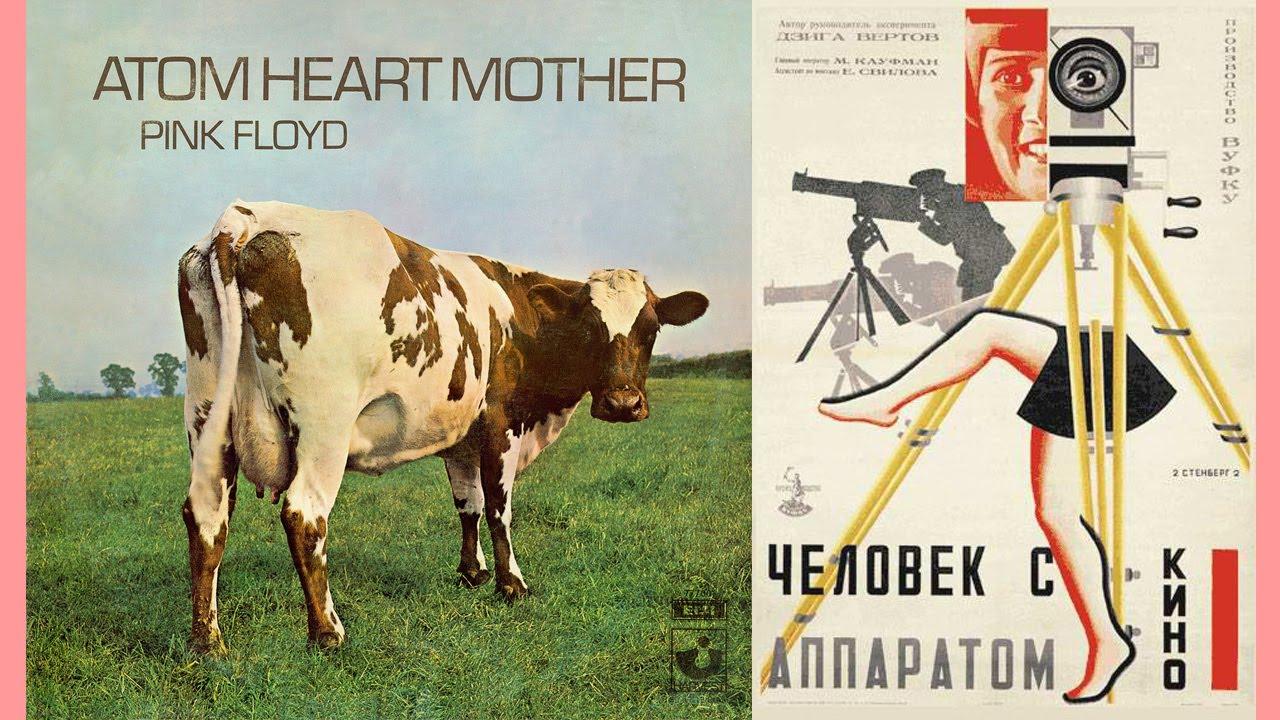 atom heart mother full album download
