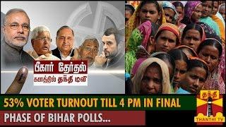 Final Phase of Bihar Polls : 53% Voter Turnout Till 4 PM - Thanthi TV