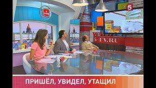 """Андрей Федорцов в программе """"Утро на 5"""" // 09.09.2016"""