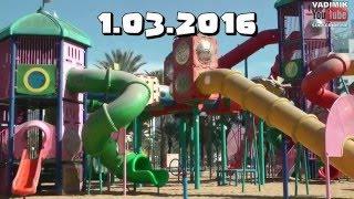 Парк в Ашдоде (Израиль 2016)(Описание., 2016-03-04T05:59:44.000Z)
