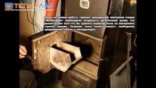 видео Пеллетная горелка АПГ-25 – отзывы пользователей
