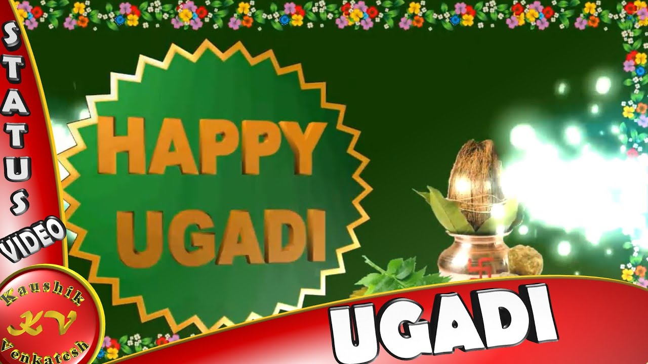 Ugadi greetings 2018 happy ugadi ugadi whatsapp videos youtube kristyandbryce Images