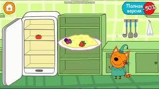 Три кота. Готовим кашу! Познавательное видео для детей и для самых маленьких.