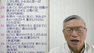 黄金の暗記法 は #元号 から #ケネディ大統領就任演説 など単語から長文まで、あらゆる暗記を叶える日本唯一の本です。