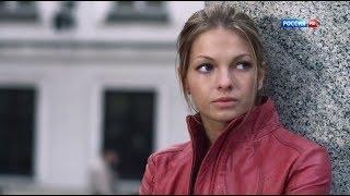 ВЕРОНИКА БЕГЛЯНКА 2 СЕЗОН 1 серия  Сериал, мелодрама, фильм, драма