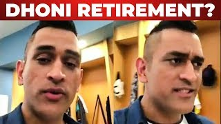 MS Dhoni Retirement Plans? – Official Video