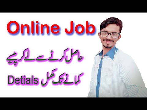 online-jobs-for-students-to-earn-money-2020ionline-jobs-at-home-in-pakistan2020-shahbazofficial