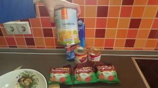 Салат с сухариками и фасолью | ТРИ КОРОЧКИ | Быстрый и простой рецепт салата с ценами