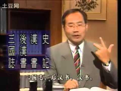 馮兩努先生講三國 2010.11.29 - YouTube