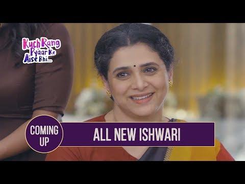 All New Ishwari | Kuch Rang Pyar Ke Aise Bhi - Upcoming Twist - Written Update - Sony TV Serial