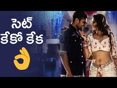 Winner Movie Making Video | Naa B C Center...