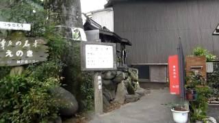 栗花(つゆ)の森(都由乃町)