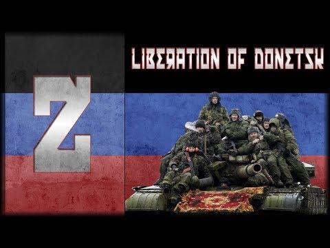 CM Black Sea 2 Operation Spaciba