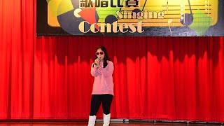 2015年度裘錦秋中學屯門歌唱比賽公開組魔鬼的天使+閃著淚光
