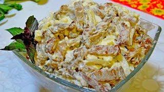 Удивительно вкусный салат с баклажанами,понравился очень!/ eggplant salad