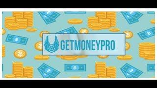 Отзыв о сервисе «GetMoneyPro» располагающегося на сайте «getmoneypro.ru»