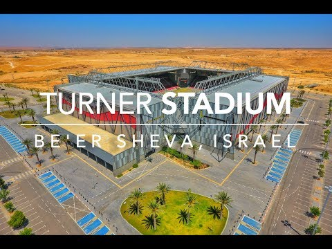 Turner Stadium (Be'er Sheva) From Above 4K