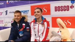 Мария Талалайкина Финал Кубка России 2020 Произвольная программа